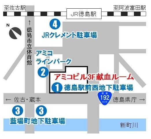 県 情報 徳島 入札 徳島県の入札情報一覧|新電力ネット