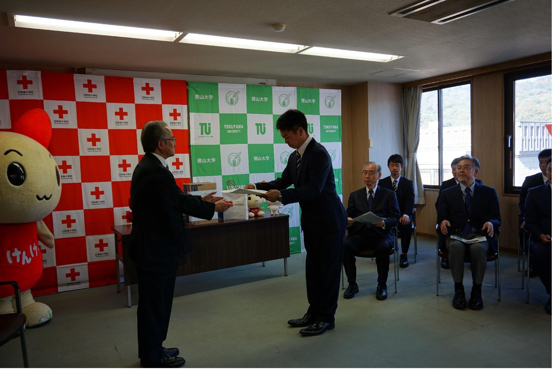 https://www.bs.jrc.or.jp/csk/yamaguchi/001.jpg