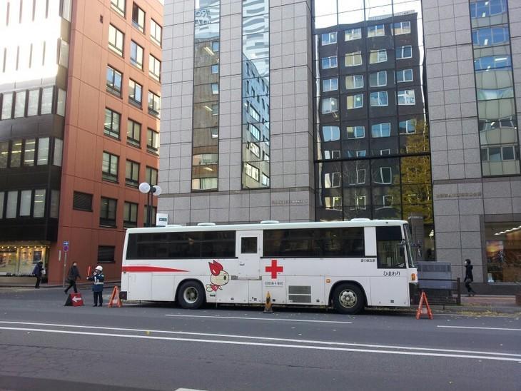 献血バスを呼ぶ