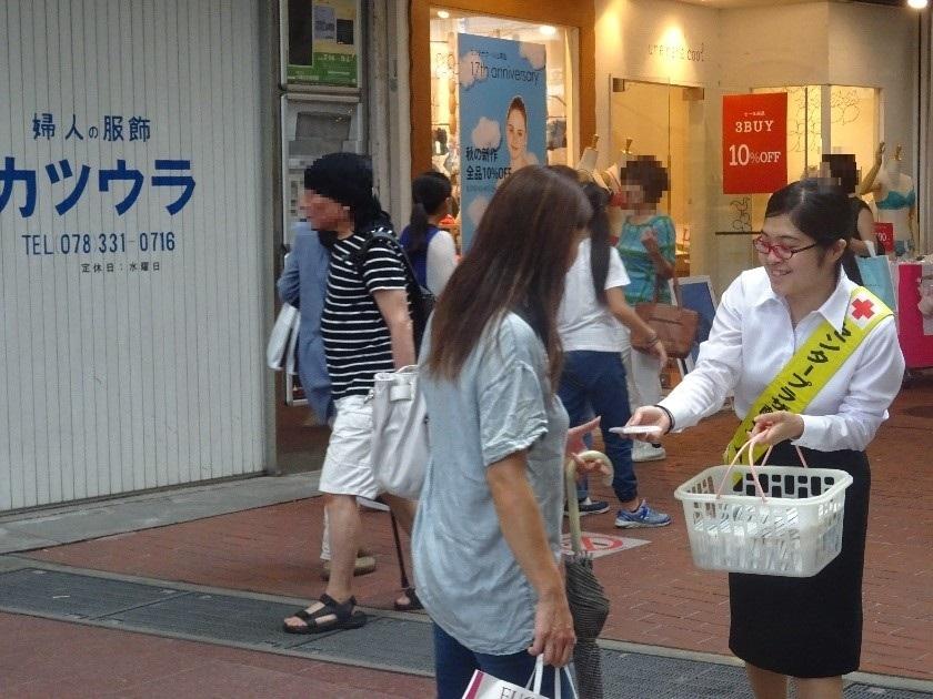 https://www.bs.jrc.or.jp/kk/hyogo/place/image/2018082410.jpg