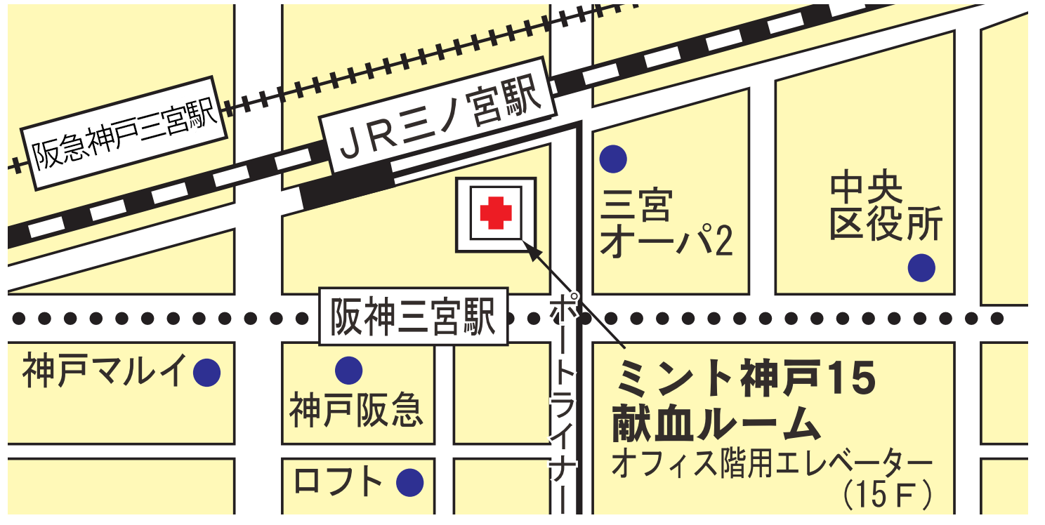 https://www.bs.jrc.or.jp/kk/hyogo/place/image/kenketsu_mint.png
