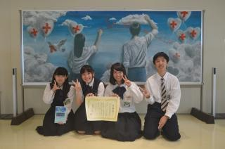 第1回 チーム「こくばんびと」(埼玉県立新座総合技術高等学校)