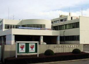 栃木県赤十字血液センター