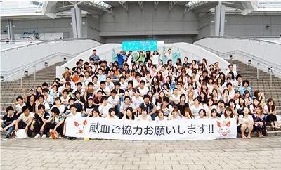 Aichi Go(学生献血推進)