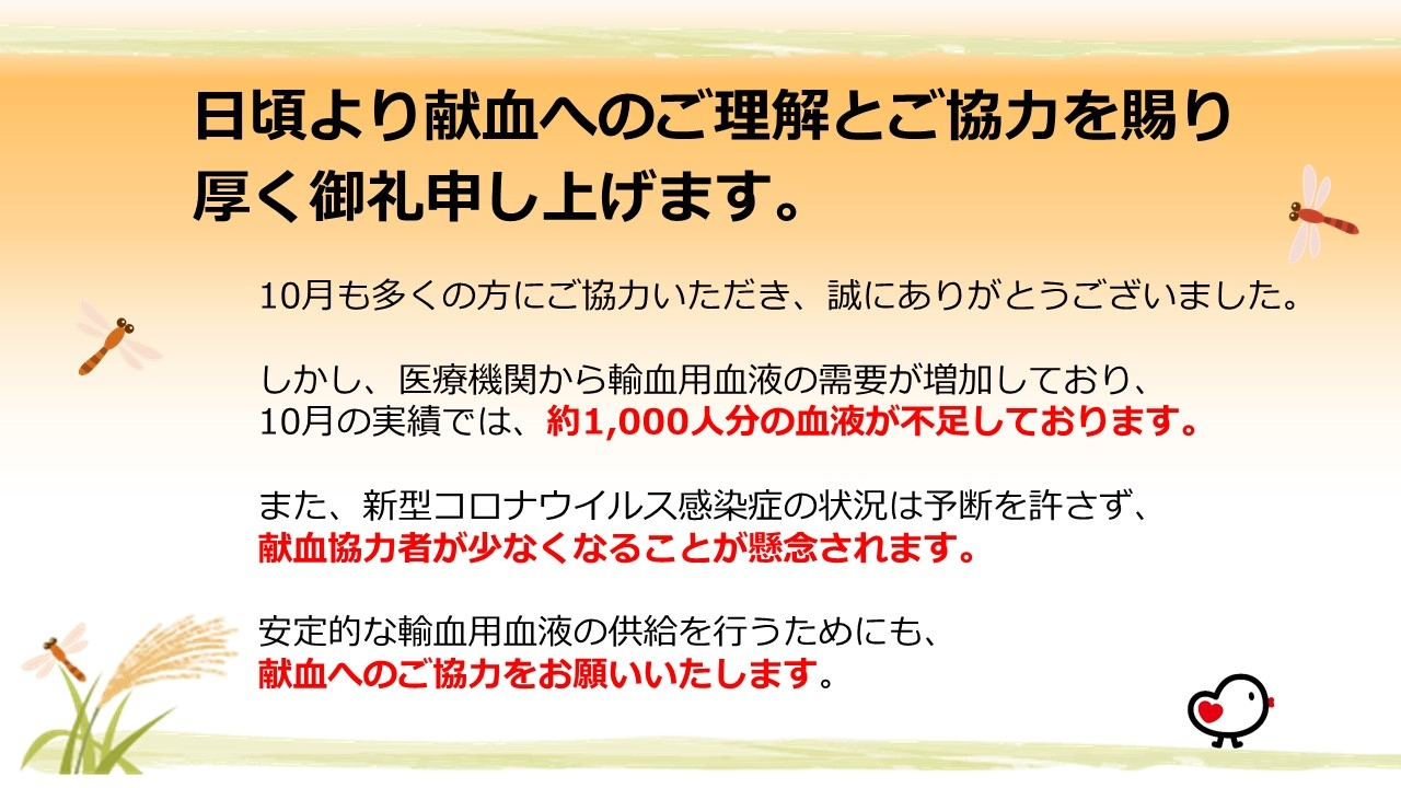 最新 者 コロナ 福井 感染 ウイルス