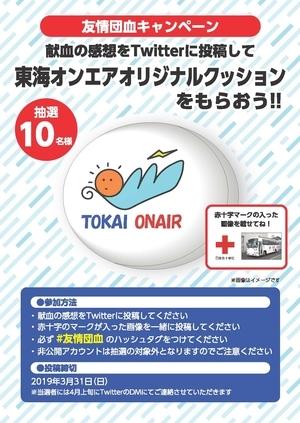 https://www.bs.jrc.or.jp/tkhr/shizuoka/03___2a5___-1_1-thumb-autox423-40033_2.jpg